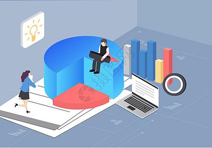商务办公数据分析图片