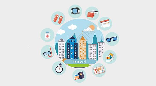 图标商务建筑图片