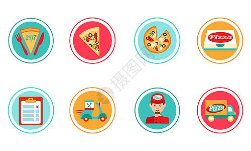 披萨图标图片