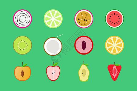 水果图标图片