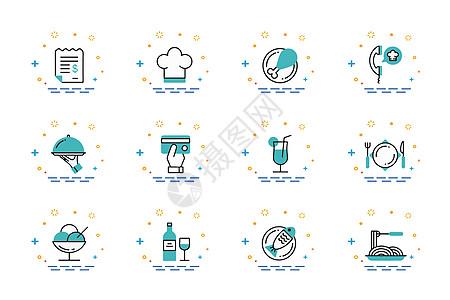 食物元素图片
