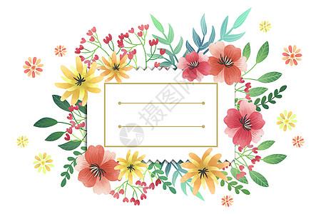 小花叶子边框高清图片