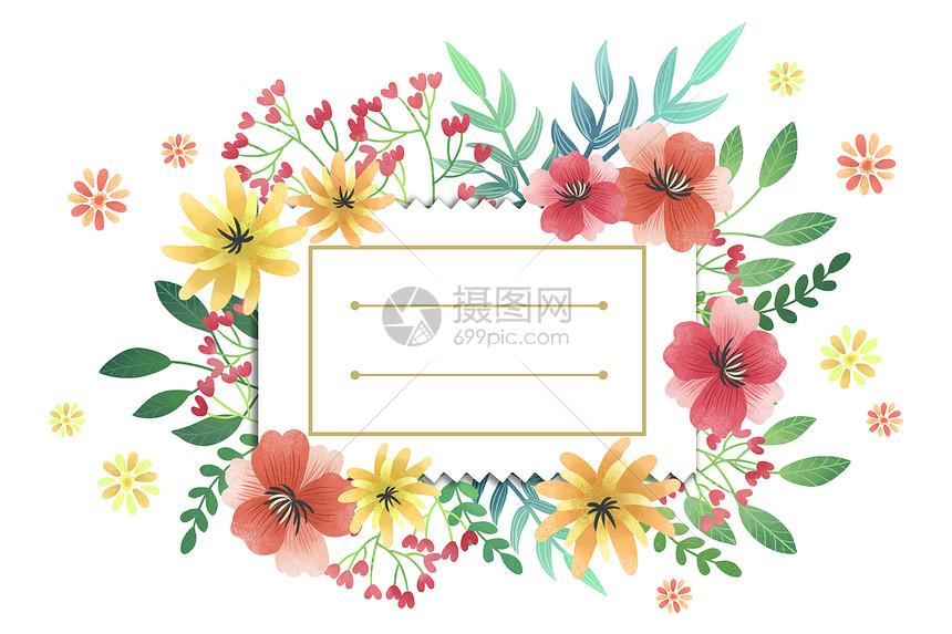小花叶子边框图片