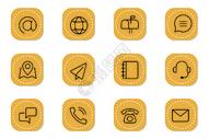 手机工具图标图片
