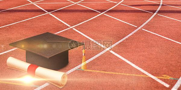 毕业跑道场景图片