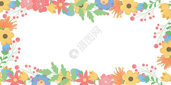 花卉边框背景图图片