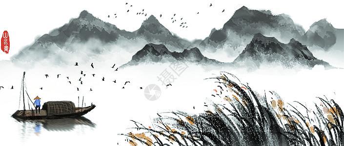 中国风水墨山水背景图片