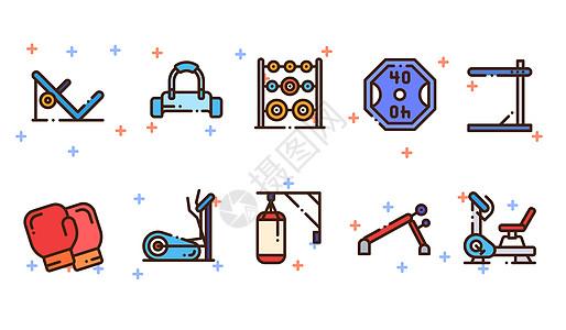 运动健身器材MBE图标icon图片