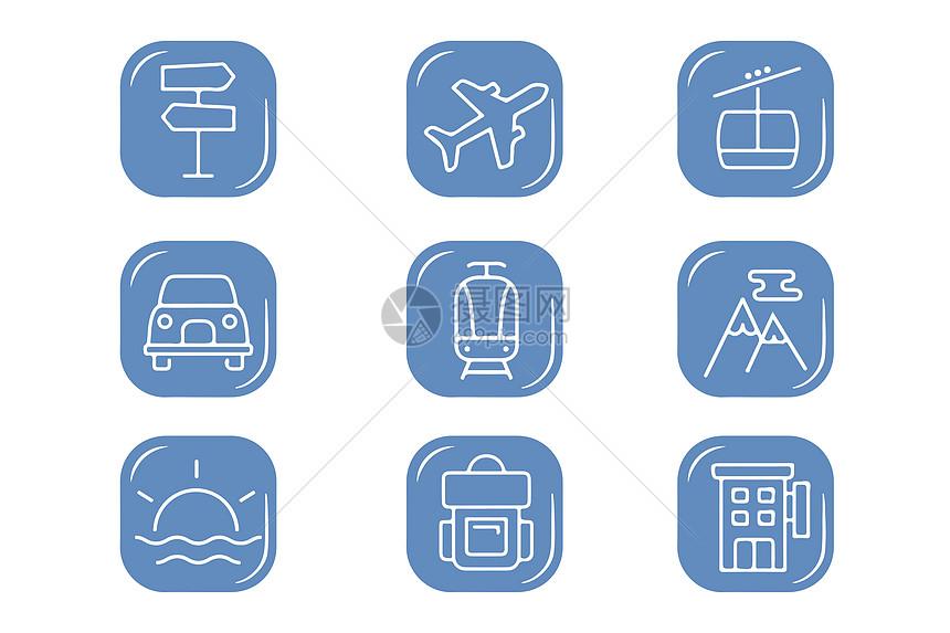 旅行工具图标图片