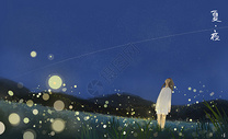 夏夜仰望星空图片