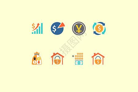 金融经济类图标图片
