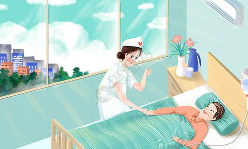 护士关怀患者图片