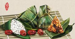端午节吃粽子400157133图片
