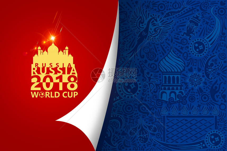 2018年俄罗斯世界杯图片