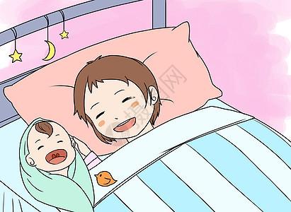 新生儿漫画图片