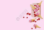粉色冰淇淋图片