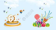 六一儿童节糖果色彩海报图片