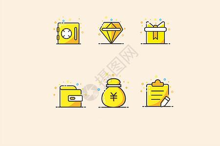 电子商务经济类图标图片