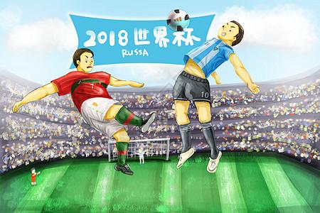 2018世界杯卡通插画主题图片