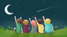 青春的夜空图片