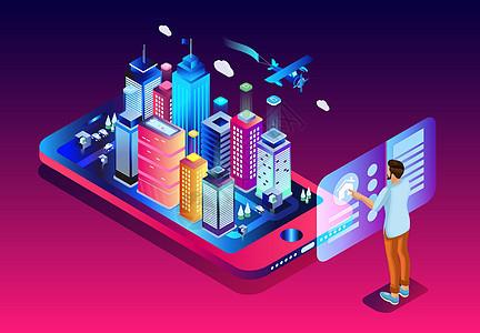 商务办公城市大数据图片