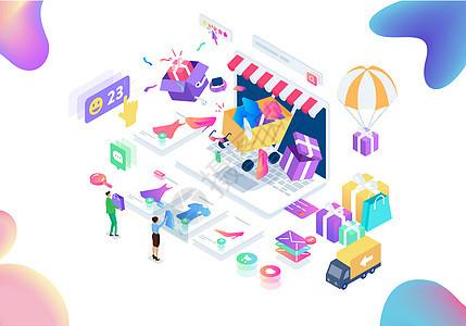电脑网络购物图片