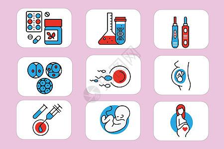 妊娠妇产科图标图片
