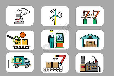 工业图标图片