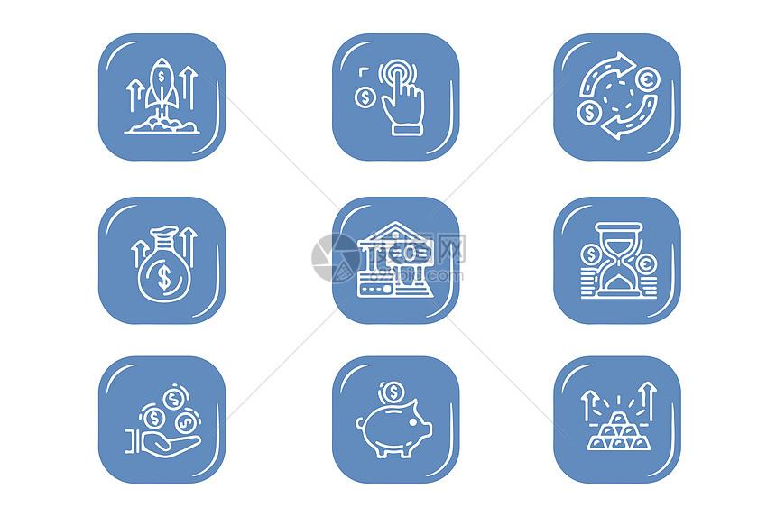 金融图标图片