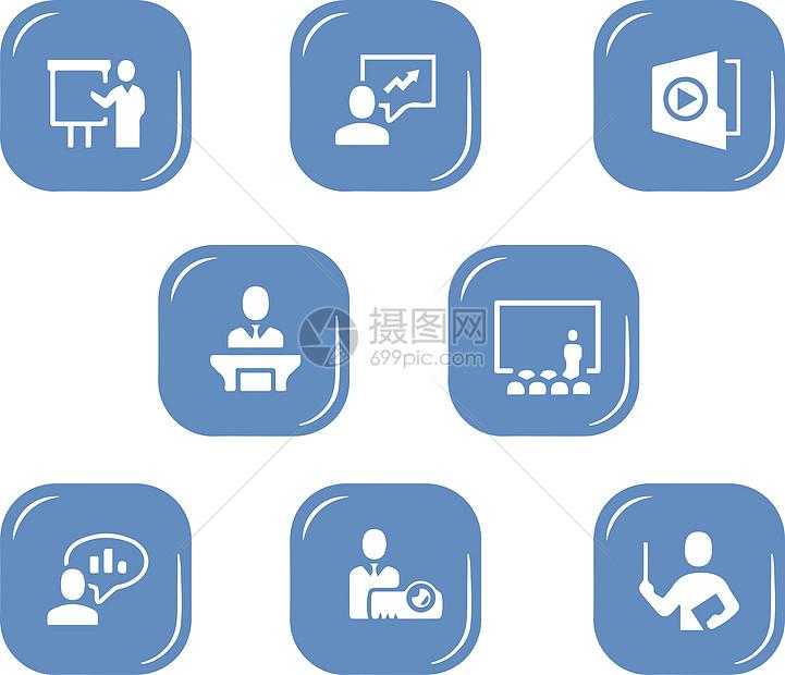 商务办公图标元素图片
