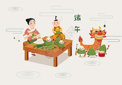 端午节包粽子图片