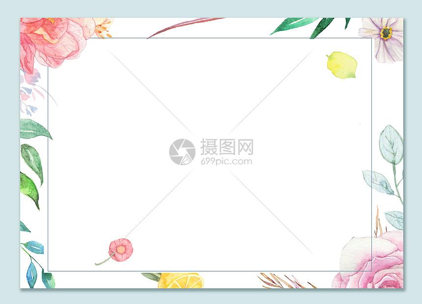 水彩花卉边框背景图片