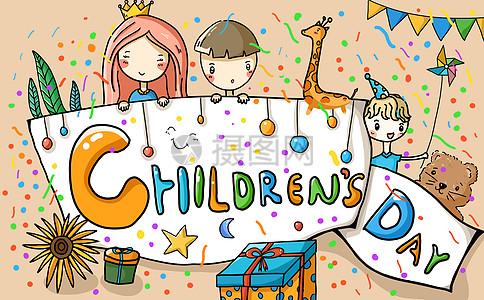 儿童节图片
