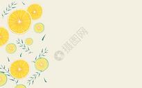 小清新橘子留白背景图片