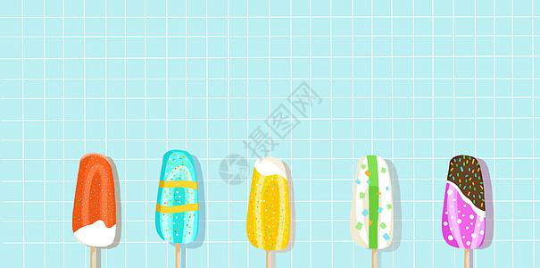 小清新夏天雪糕背景图片