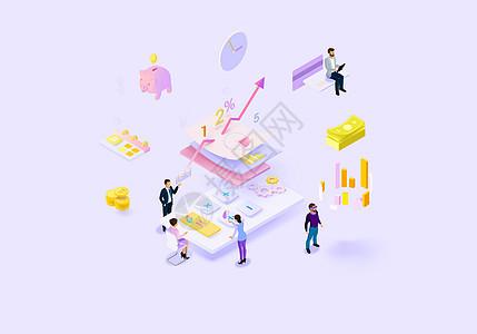 金融理财科技未来图片