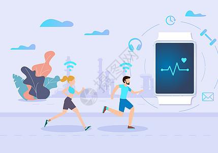 智能生活跑步锻炼图片