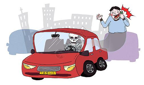 打电话开车危险图片