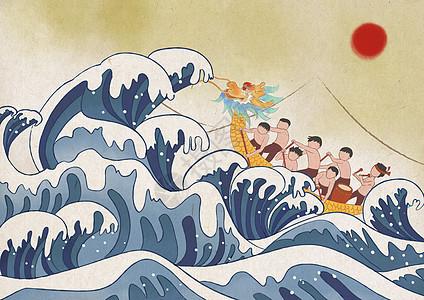 端午节龙舟竞渡图片