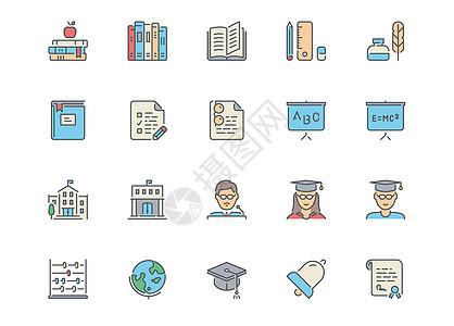 教育教学图标图片