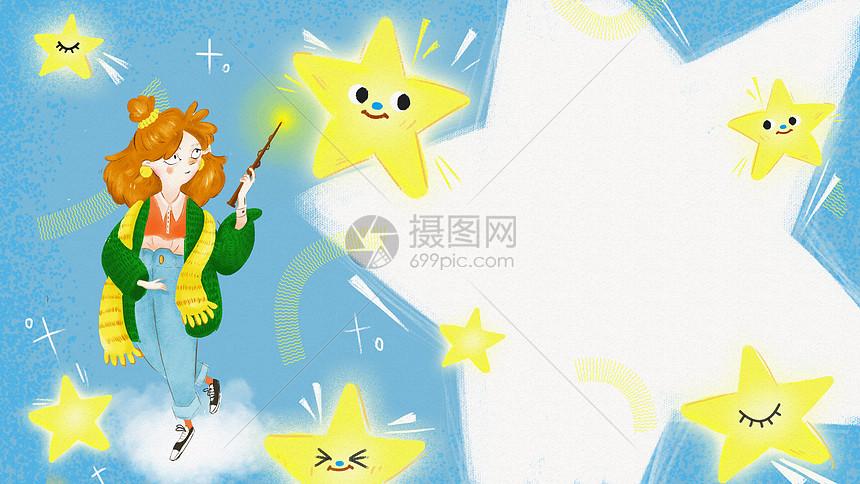 儿童节魔法星星图片
