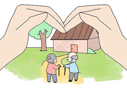 关爱老人漫画高清图片