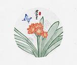 君子兰花卉蝴蝶中国风水墨画图片