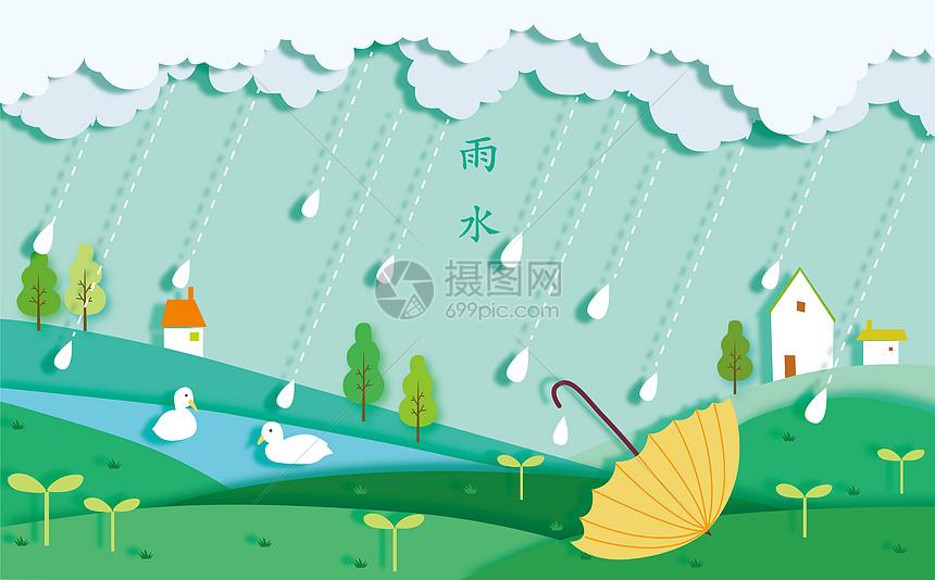 雨水节气剪纸图片
