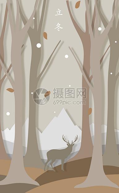 立冬节气剪纸图片