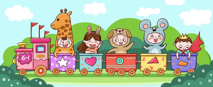 火车上的孩子们图片