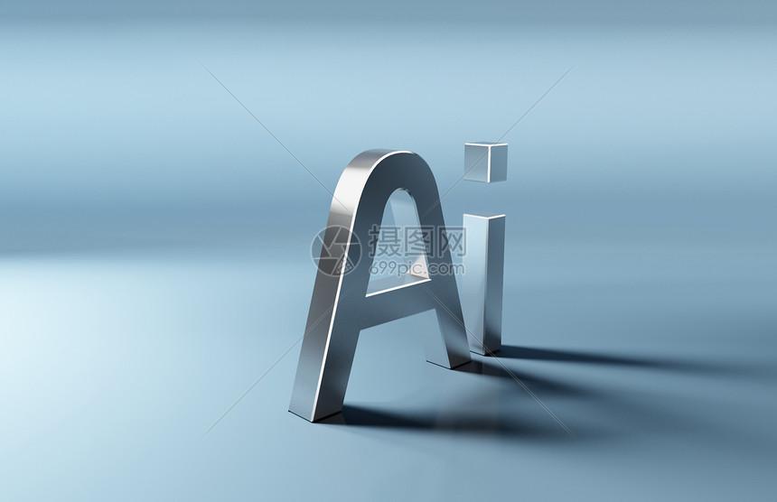 人工智能AI图片