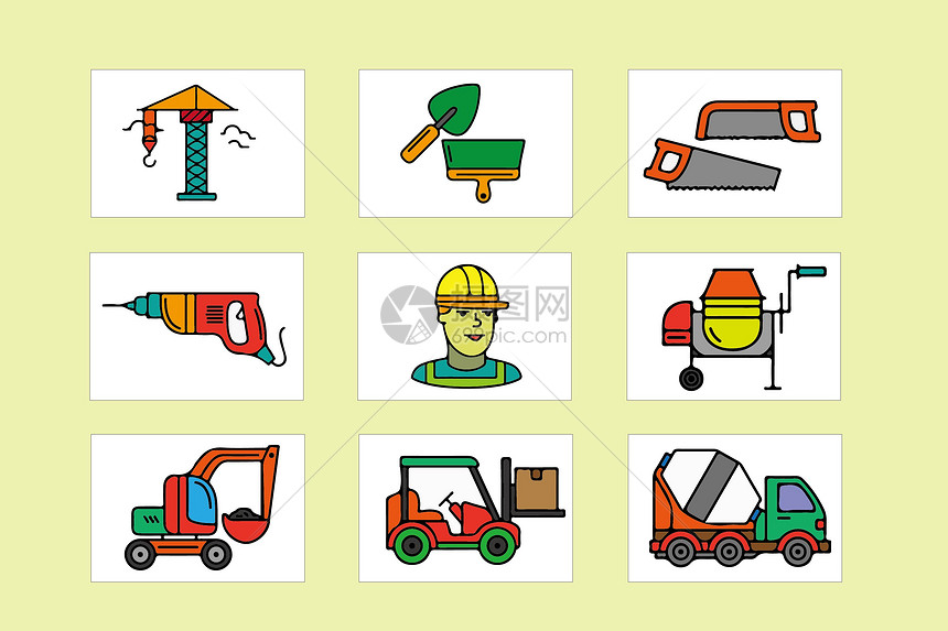 工程图标图片
