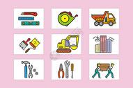 工程类图标图片