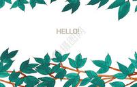手绘水彩植物图片